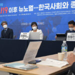 "Catholic Forum themed ""New Normal after Covid-19"" held in Korea"